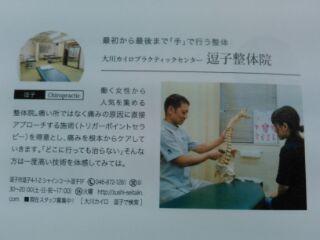syounansutairu1.jpg