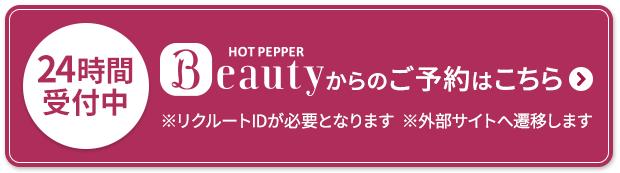 hotpeppar.png