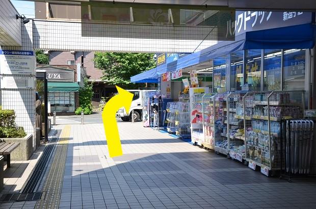 京急逗子線新逗子駅からのアクセス③