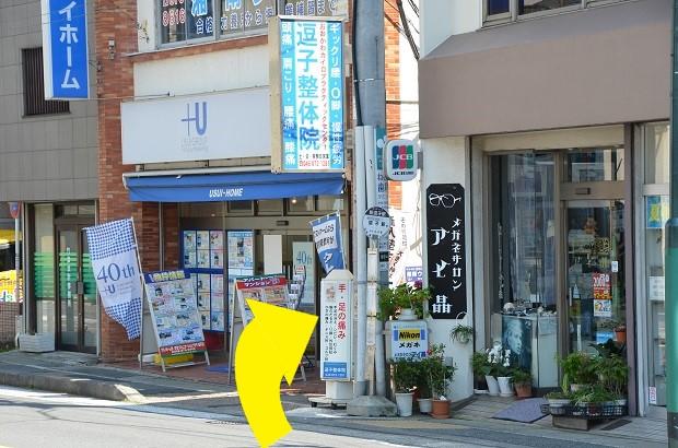京急逗子線新逗子駅からのアクセス⑤