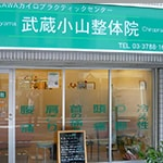 musasikoyama.jpg
